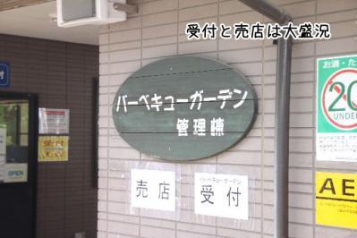 2013_05_04_9999_1.jpg