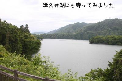 2013_05_19_9999_103.jpg