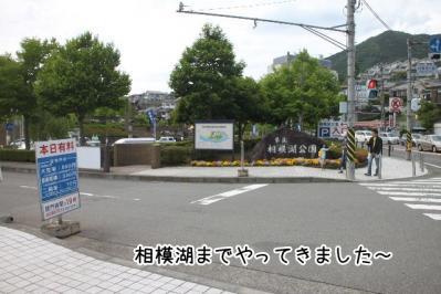 2013_05_19_9999_35.jpg