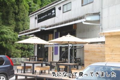 2013_05_19_9999_39.jpg