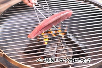 2013_05_25_9999_216.jpg