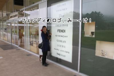 2013_05_25_9999_5.jpg
