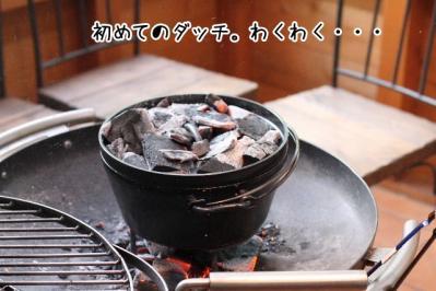2013_05_26_9999_165.jpg