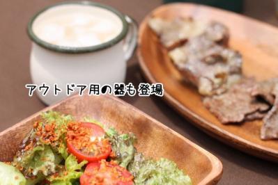 2013_06_30_9999_43.jpg