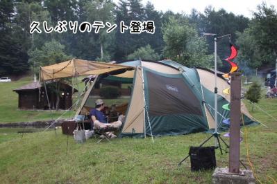 2013_07_06_9999_52.jpg