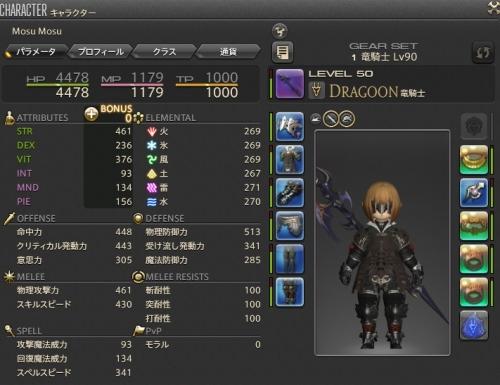 mosu00292.jpg