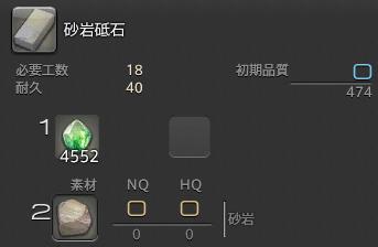 すないし02