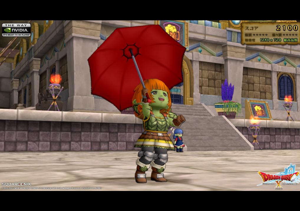 傘げっと2