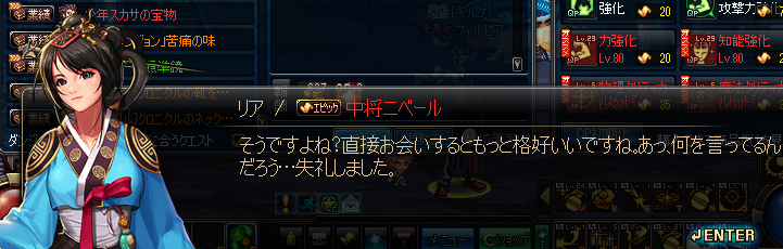 ScreenShot03078.png