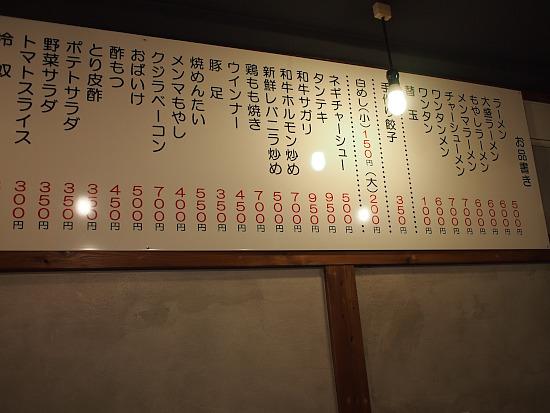 s-はじめメニュー大P1295681