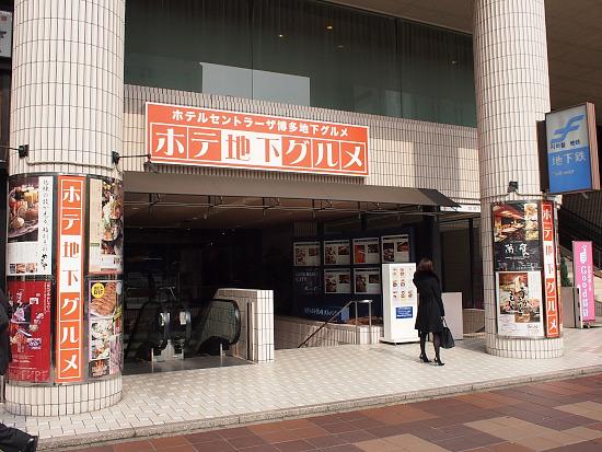 s-小野ビルP2035823