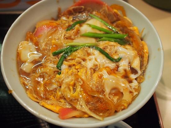 s-恵味丼P2075896