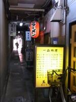 Tamamitei_01.jpg