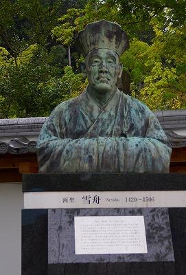 130423常榮寺-2