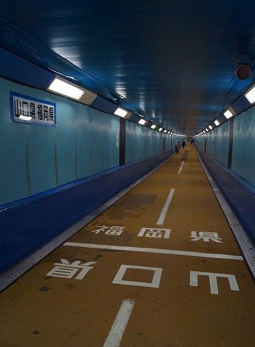 130424トンネル県境