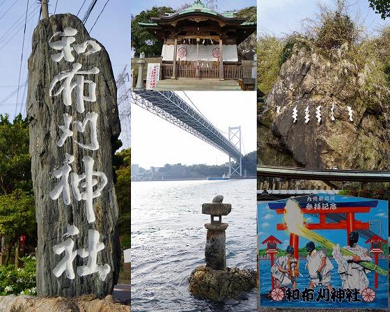 130424和布刈神社