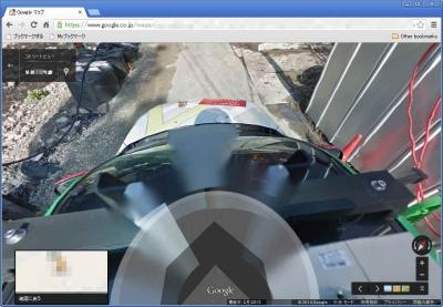 Googleストリートビューに写っているストリートビュー撮影車輌