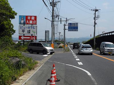 toYamanoeki02.jpg