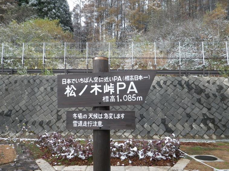 PA13_11_13.jpg