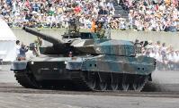 平成25年 富士駐屯地祭 10式戦車