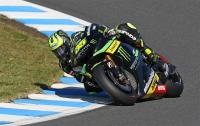 MotoGP #35 クラッチロー