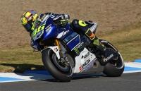 MotoGP #46 バレ