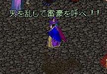 20130605010.jpg