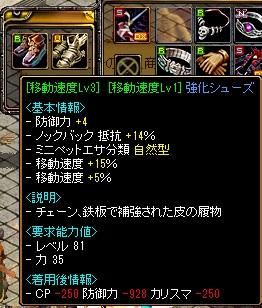 いじげん1