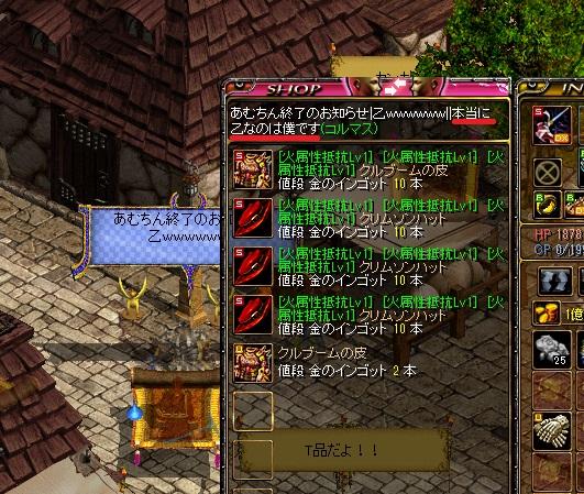 20130921213151da4.jpg