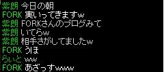 2013092121325864c.jpg
