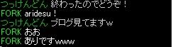 20130921213334dcb.jpg