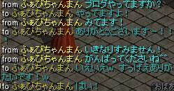 20130930173903aa5.jpg