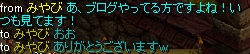 20131010145257ced.jpg