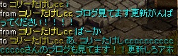 20131012191208f8a.jpg