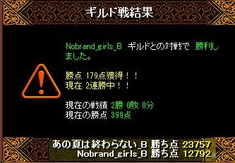 2013102301234857c.jpg