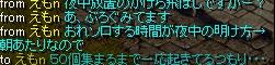 20131106013125938.jpg