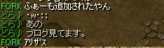 20131106013128493.jpg