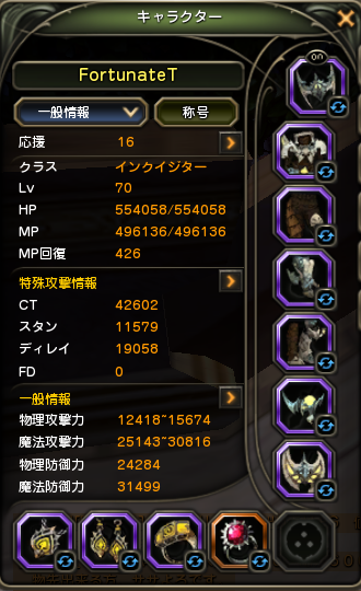 20130830113152644.png