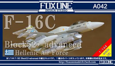 F16C52h400.jpg