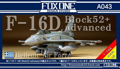 F16D52h400.jpg