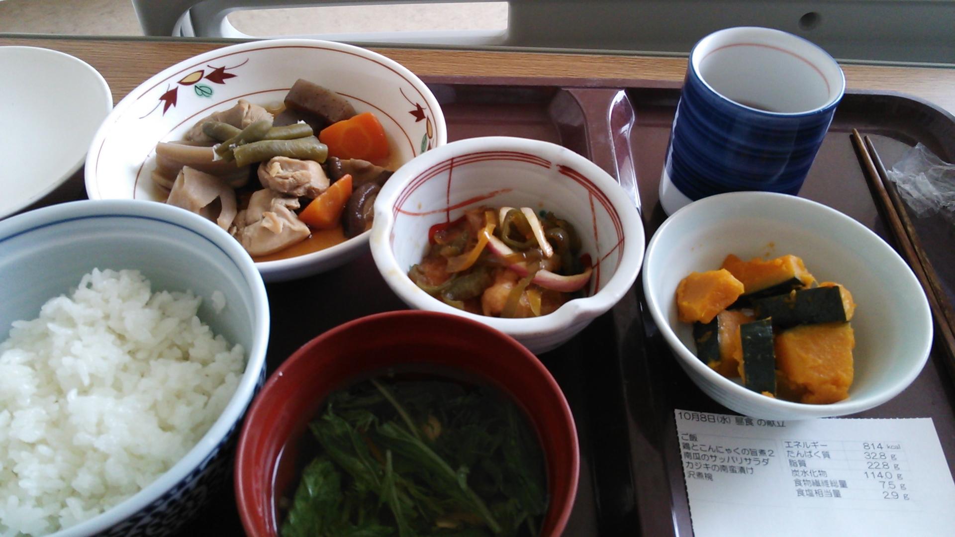 10月8日(水)昼食