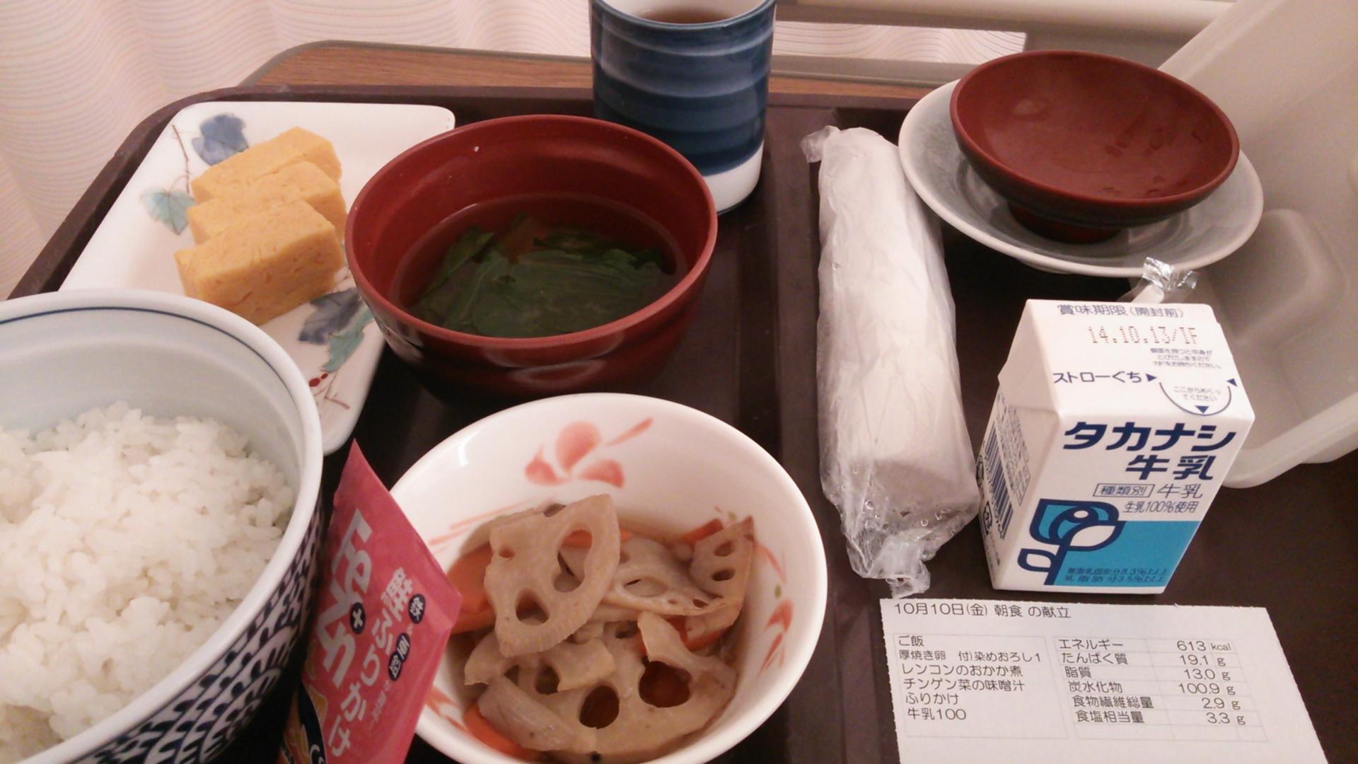 10月10日(金)朝食