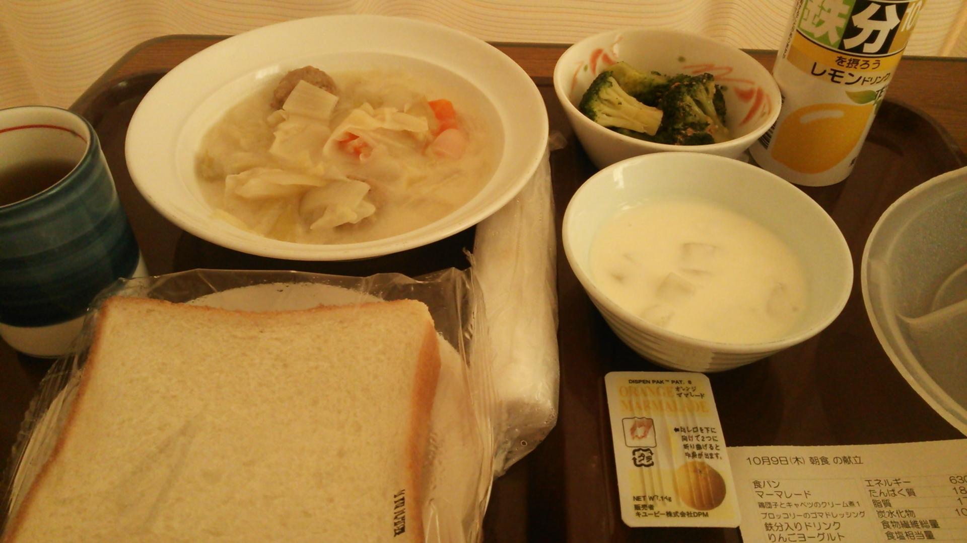 10月9日(木)朝食