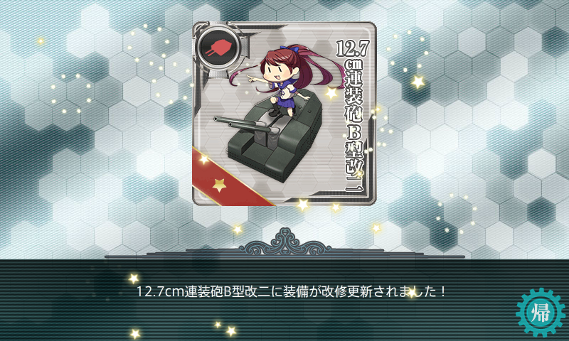 KanColle-141024-17162830.png