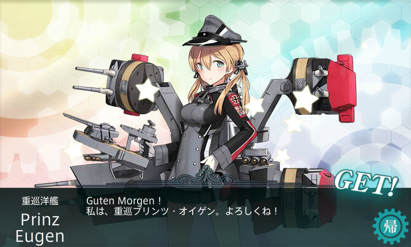 KanColle-141115-03423347.png