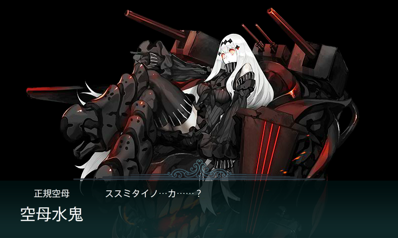 KanColle-141115-16051803.png
