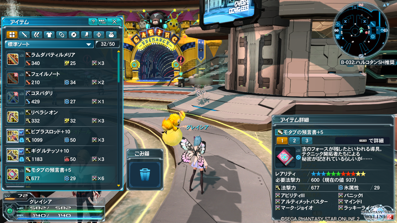pso20141120_224414_001.png