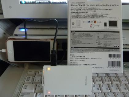 P1140551.jpg