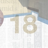 130503yoshii.jpg