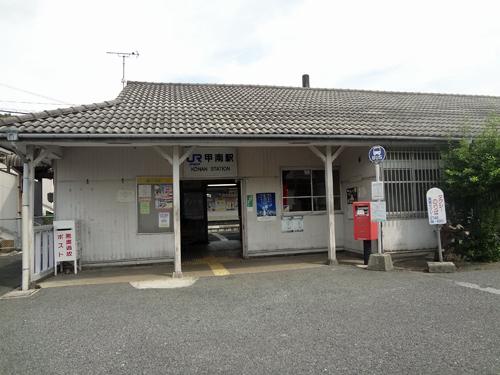 1309甲南駅